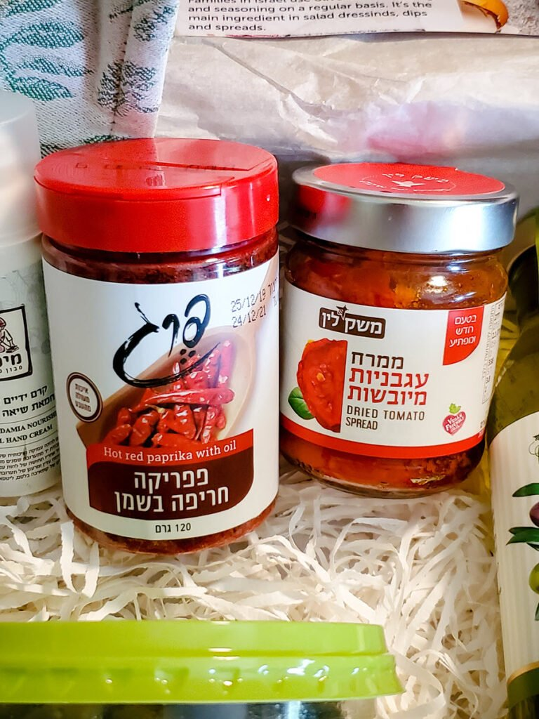 Israel Pack